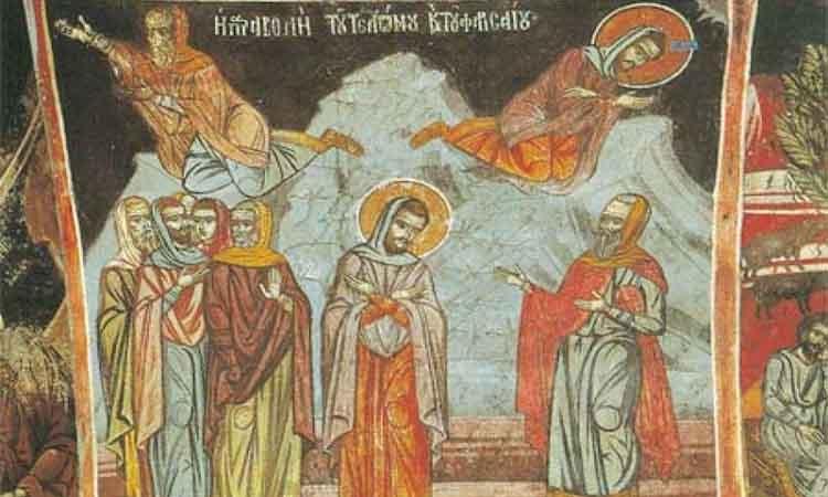 Τριώδιον υπόθεση ορθής λατρείας