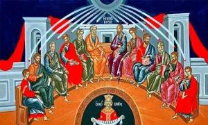 Άλλο θρησκεία και άλλο Ορθόδοξη Εκκλησία
