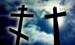 Επ-Ανάσταση