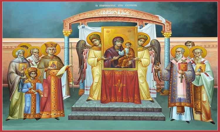 Kυριακή της Ορθοδοξίας