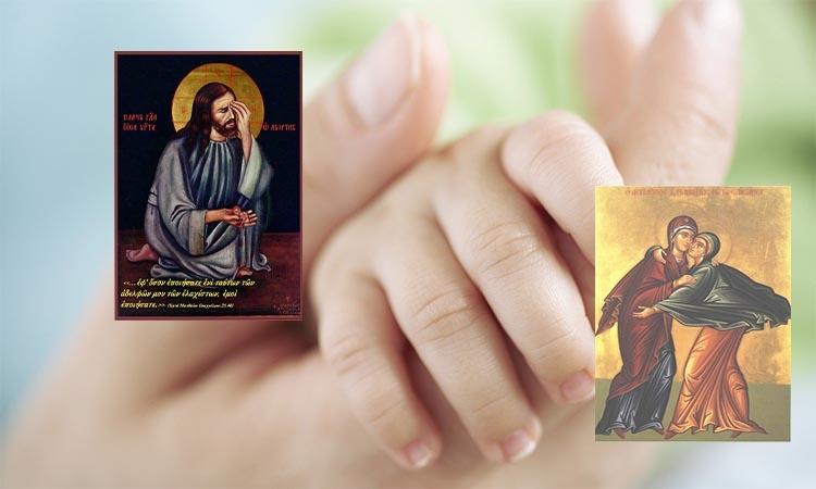Εκκλησία, Μητρότητα και Έκτρωση
