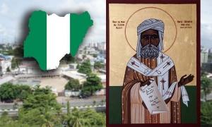Η αφιέρωση της Ιεράς εικόνος του Αγίου Συμεώνος Νίγερος στην Ιερά Μητρόπολη Νιγηρίας