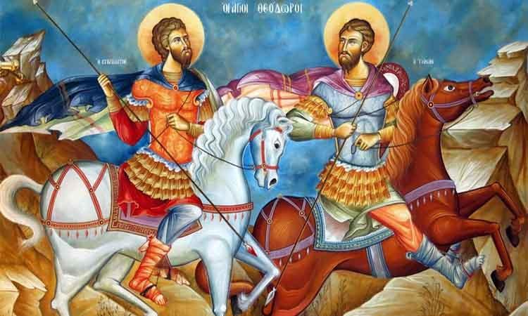 Οι τρεις γιορτές των αγίων Θεοδώρων