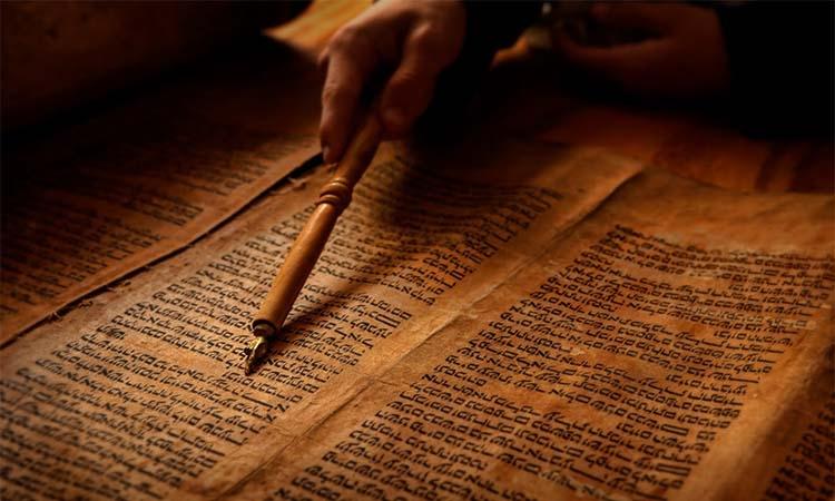Τι είναι και τι περιέχει η Παλαιά Διαθήκη
