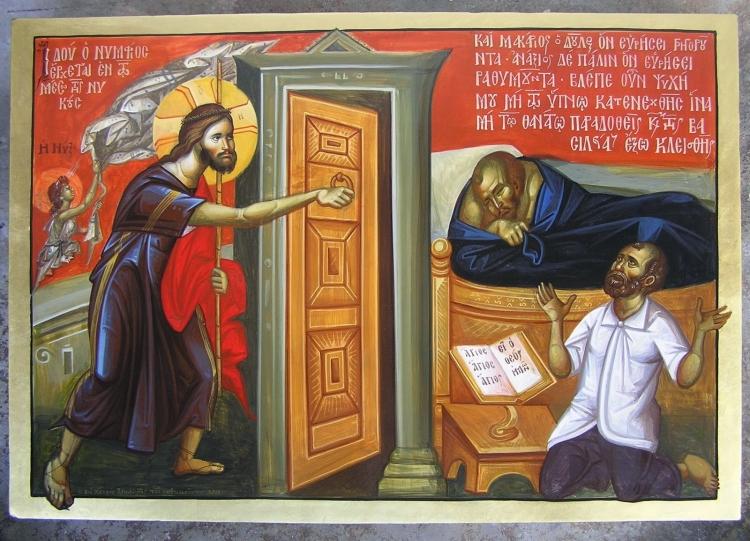 Τι σημαίνει «Ιδού, ο Νυμφίος έρχεται»