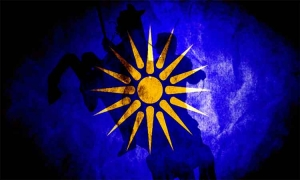 H Ελληνικότητα της Μακεδονίας