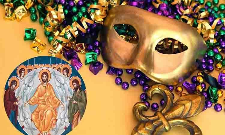 Εκκλησιαστικές και καρναβαλικές Απόκριες