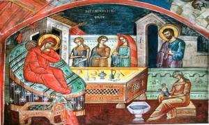 Ποιητικοί ψιθυρισμοί στο Γενέσιον της Θεοτόκου