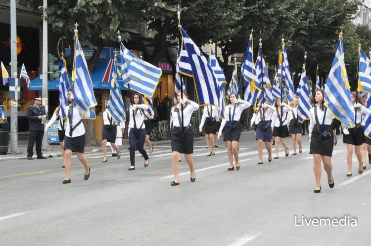Γιατί γίνεται η παρέλαση ;