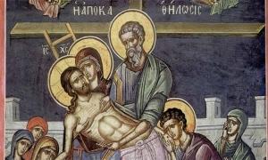 Ο Ιωσήφ ο Νικόδημος και οι άρχοντες της κάθε εποχής