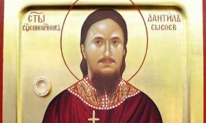 Ο νεομάρτυρας π. Δανιήλ Συσόεφ και η σημασία του μαρτυρίου του