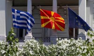 Η ονομασία του κράτους των Σκοπίων και οι συνέπειες