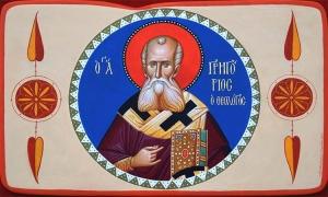"""Ο Άγιος Γρηγόριος και τα """"άγρια θηρία"""""""