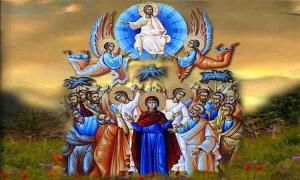 Η Εορτή της Αναλήψεως: Η ουσιαστική θέωση όλου του ανθρωπίνου γένους.