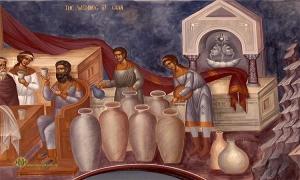 Ορθόδοξος Γάμος