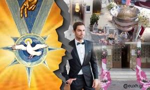 Ιερά Μυστήρια: Όλα για τα μάτια του κόσμου!