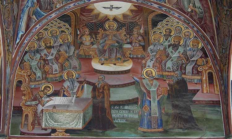 Μνήμη των 318 πατέρων της Α' Οικουμενικής Συνόδου
