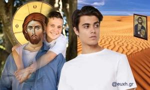 Ο Χριστός ως πατέρας δίπλα μου ή ως είδωλο μακριά μου ;