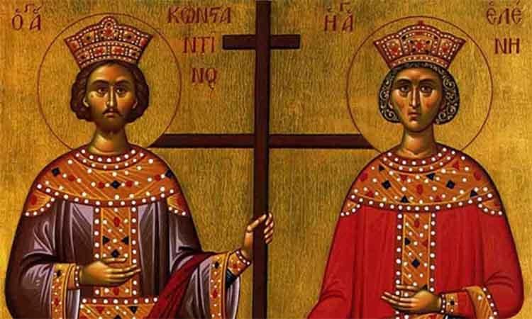 Ζητείται νέος Μεγάλος Κωνσταντίνος και Αγία Ελένη…!